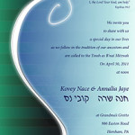 B'nai Mitzvot invitation