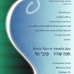 B'nai Mitzvot invitation