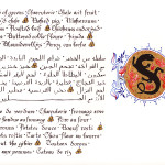 Yule menu in English, Arabic, and French