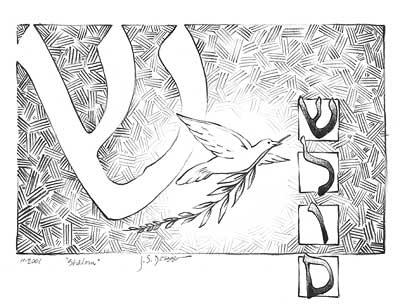 Hebrew Letter Illustrations